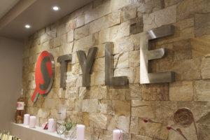 Несветещи обемни букви от инокс Style на стена