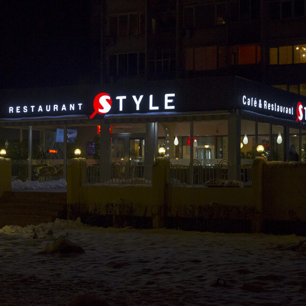 Style restaurant channel letters