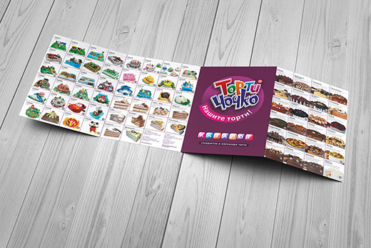 Печатни изделия от Медия Дизайн - каталог Торти Чочко