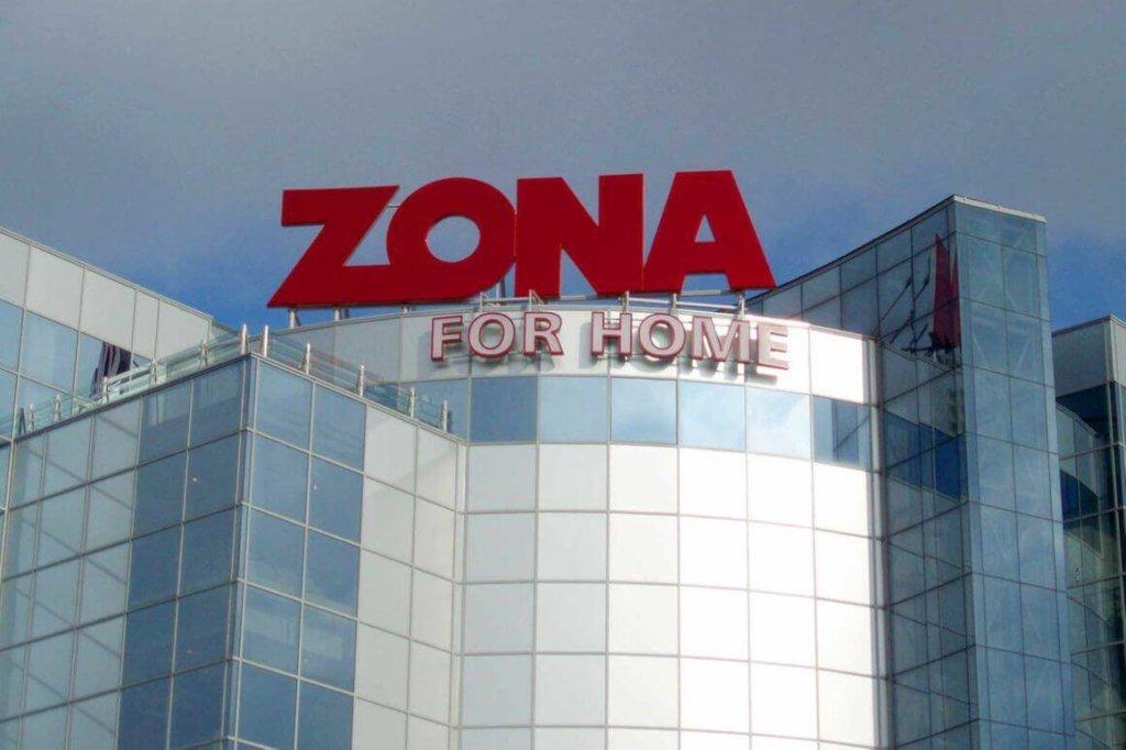Много големи букви Zona for home