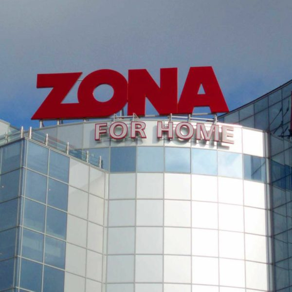 Много големи обемни букви Zona for home