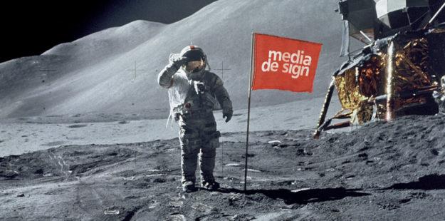 Новият юбилеен календар на Медия Дизайн 2013 г.