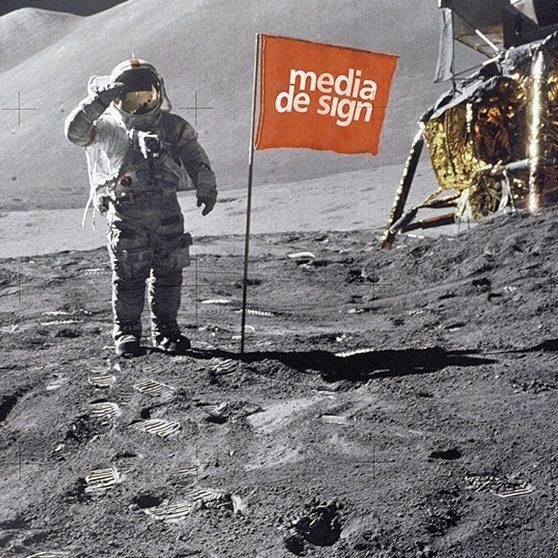 Календар на Медия Дизайн 2013, януари