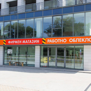 40 meters-long illuminated sign for Bultex 99