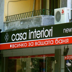 Casa Interiori – large illuminated sign
