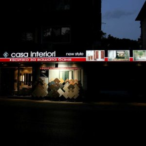 Illuminated sign with LED lighting, Casa Interiori