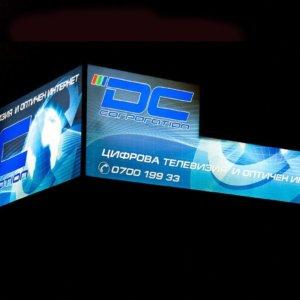 Цифрова телевизия DCC - светеща табела