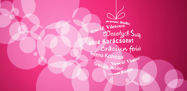 Коледна картичка 2012 за MSX International от рекламна агенция Медия Дизайн