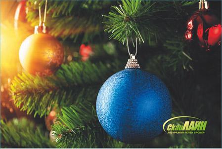 Коледна картичка SkyLine 2012 от рекламна агенция Медия Дизайн
