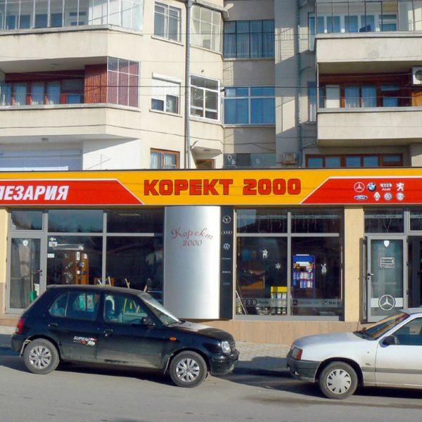 Large illuminated sign for Korekt 2000