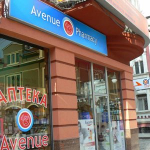 Lasting advertising sign for Avenue Pharmacy, Plovdiv