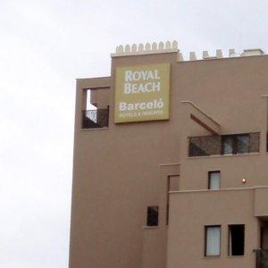 Светещи табели с винил - hotel Royal Beach Barcelo
