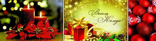 Коледни картички за Zonta от рекламна агенция Медия Дизайн