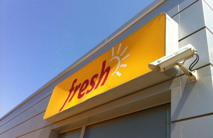 Рекламна табела Fresh