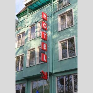 Табели от плексиглас със светодиоди - hotel Noviz