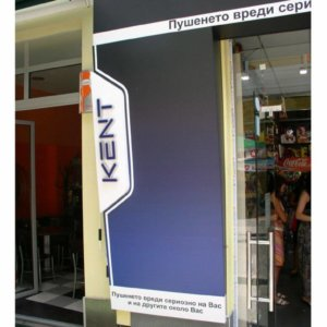 Store branding - illuminated channel letter and composite panel sign