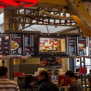 Пицария Верди с нова интериорна реклама