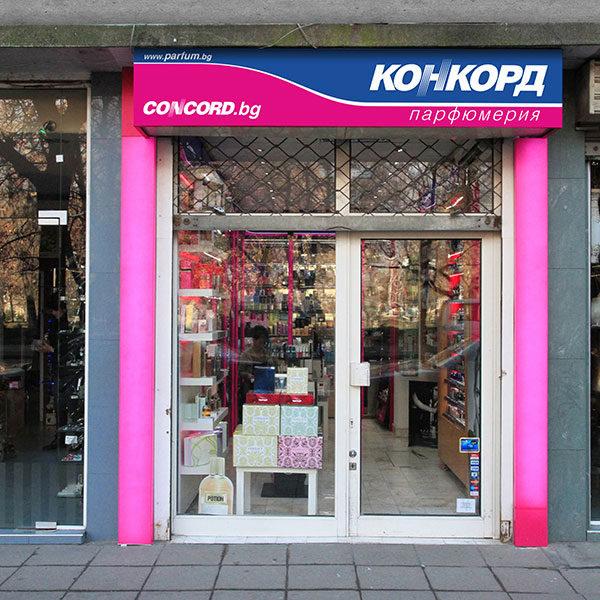 Attractive outdoor branding of Concord Perfumery
