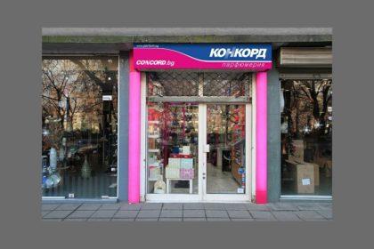 Светлинна реклама от плексиглас за магазин Конкорд, София