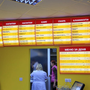 Illuminated acrylic menu for Cafeteria located in Plovdiv