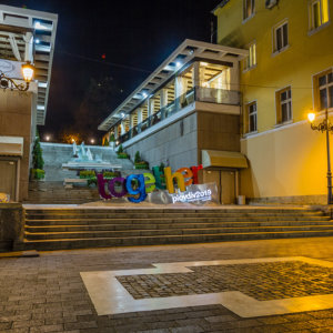 Plovdiv 2019 channel letters