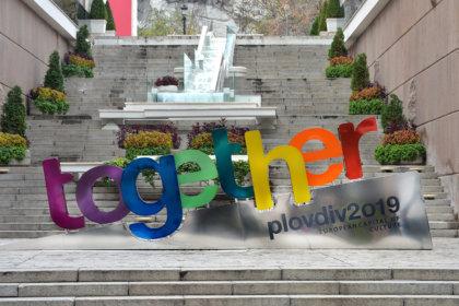 Обемни букви together от неръждавейка - Plovdiv Together 2019