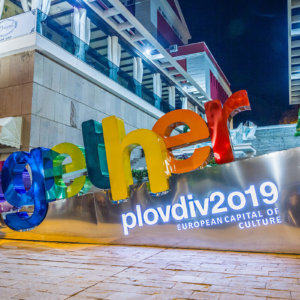 Day/Night channel letters Plovdiv 2019 Together