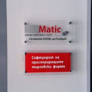 SelMatic glass sign