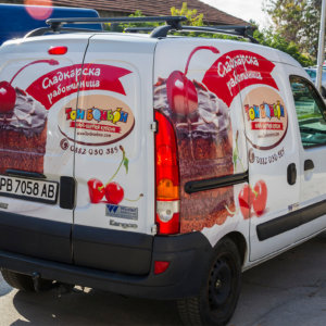 Ton Bonbon children's party center car wrap