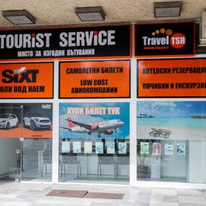 Външна реклама за Toursit Service Пловдив