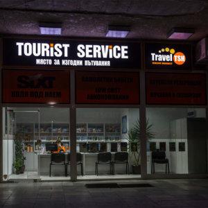 Светеща реклама за офис на Tourist Service Пловдив