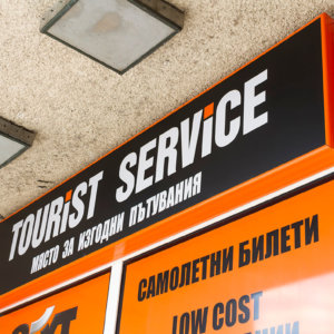 Sign for Tourist Service