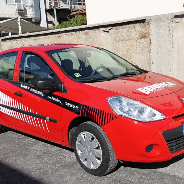 Beninca Car graphics
