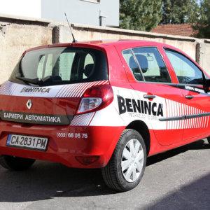 Car wrap Beninca
