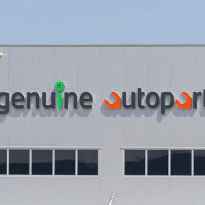 Genuine Autoparts channel letters Sofia