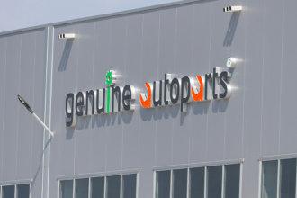 Обемни букви със светодиоди и перфо фолио - Genuine Autoparts