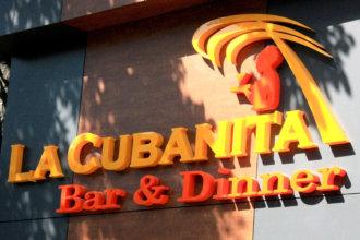 La Cubanita София светещи обемни букви плексиглас