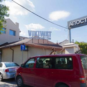Рекламни букви с LED за магазина на Vikiwat в Пловдив