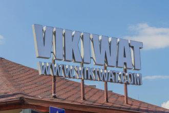 Vikiwat обемни букви със светодиоди, магазин Пловдив