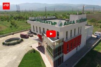 Обемни букви за агрпцентър Aqua Systems Пловдив