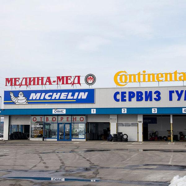 Medina Med branding