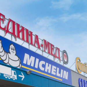 Brandind service station Medina Med