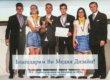 Ученици от 11-ти клас създадоха Учебна кмпания Леа и Книгосвет