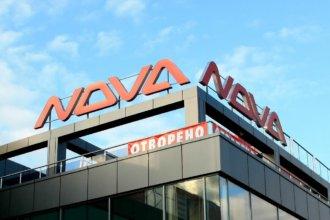 Търговски център Nova Пловдив, град Пловдив - обемни букви с алурапид