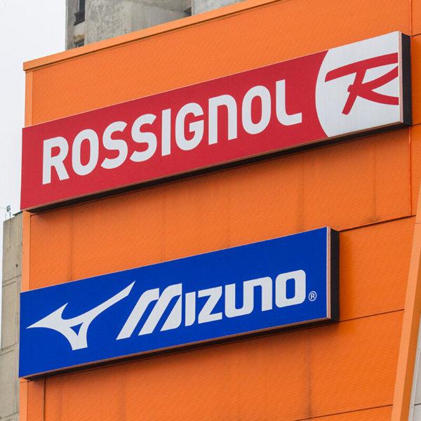 SLS Rossignol Mizuno renovation