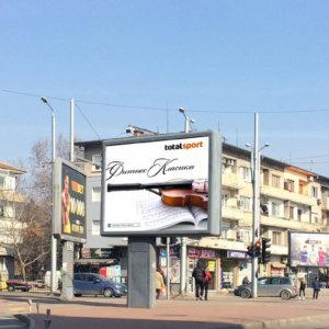 Total sport outdoor advertising