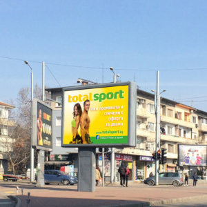 Outdoor advertising Total Sport billboard