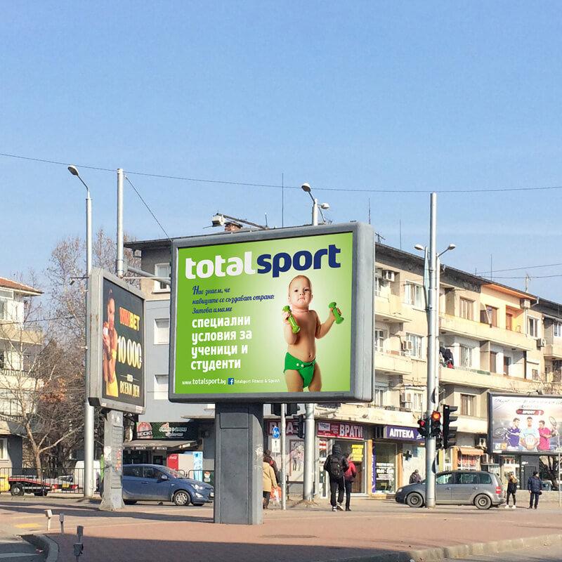 Дизайн на билборд - Total Sport Fitness & Squash