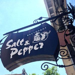 Salt&Pepper sign