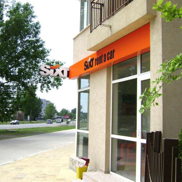 Офис Sixt Слънчев бряг - брандиране със светещи табели